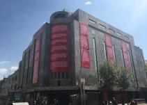 Cambiarán nombre de Teatro Larva por Cine – Teatro Guillermo del Toro