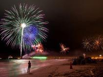 Top 3: Lugares para visitar en Año Nuevo