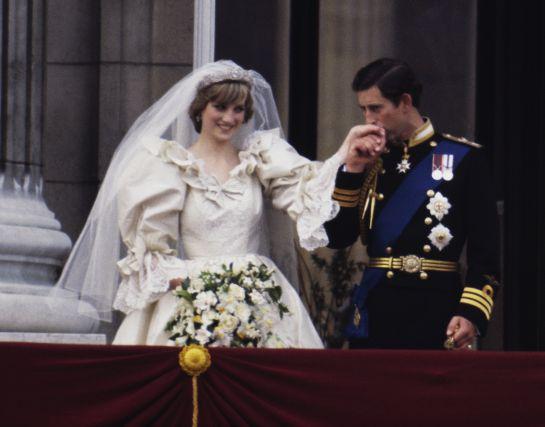 Diana de Gales: Algunos datos que debes conocer