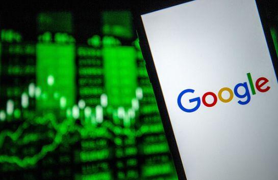 SOPITAS: Google Trends, dio a conocer las búsquedas más utilizadas este año