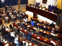 Congreso hondureño debate restitución de Zelaya