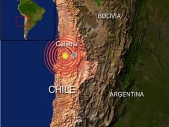 Ofrece Chile atención consular a ciudadanos en México