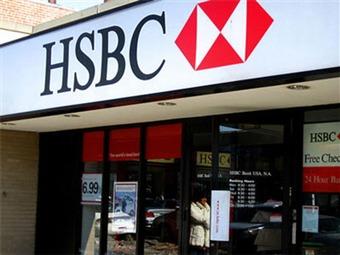 Cerrarán bancos 16 y 17 de septiembre