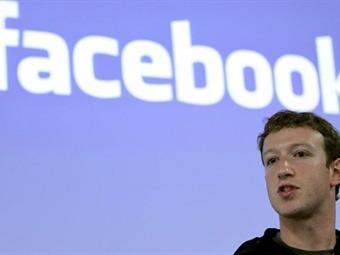 Ingresa Facebook a la bolsa de valores de NY