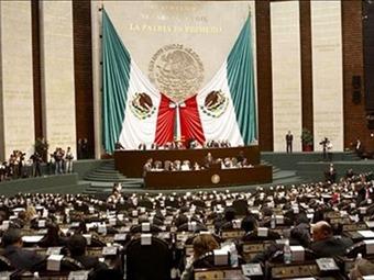 Congreso en sesión solemne para toma de protesta de Enrique Peña Nieto