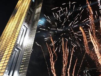 ¿Qué acontecimientos marcaron el 2012 en México?