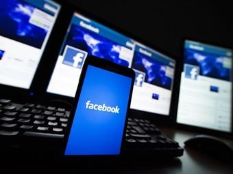 Facebook te avisará si el gobierno te vigila o no
