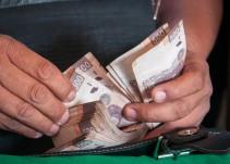 ¿Recuerdan los billetes de $1,000? Pues ahora son los nuevos de $500