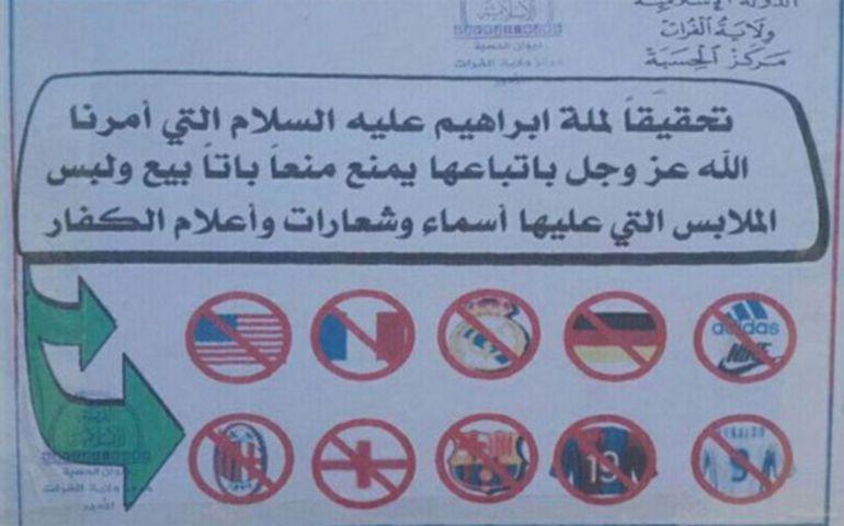 ISIS castiga con 80 latigazos a quien vista playeras de futbol