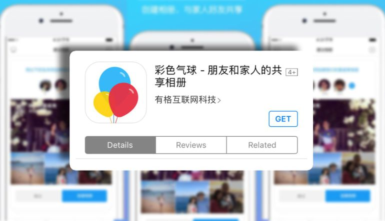 Facebook estrena app anónima en China