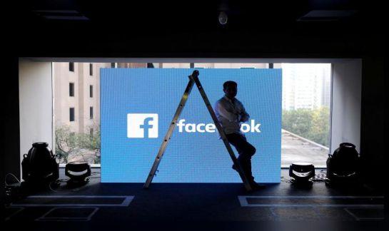 ¿Cuáles son las novedades de Facebook?
