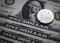 Precio del dólar hoy: 03 de octubre de 2017