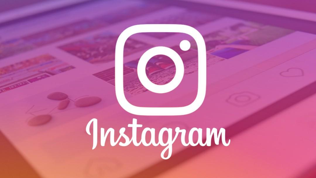 Instagram cae y se levanta