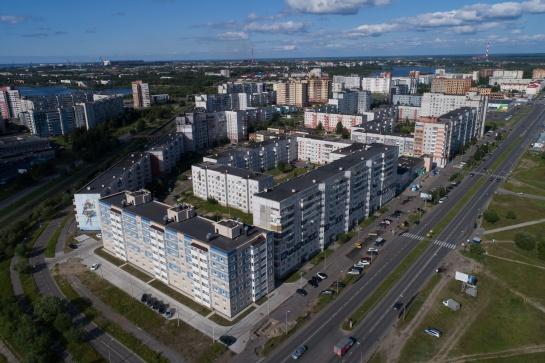 Ciudad de Severodvinsk, Rusia