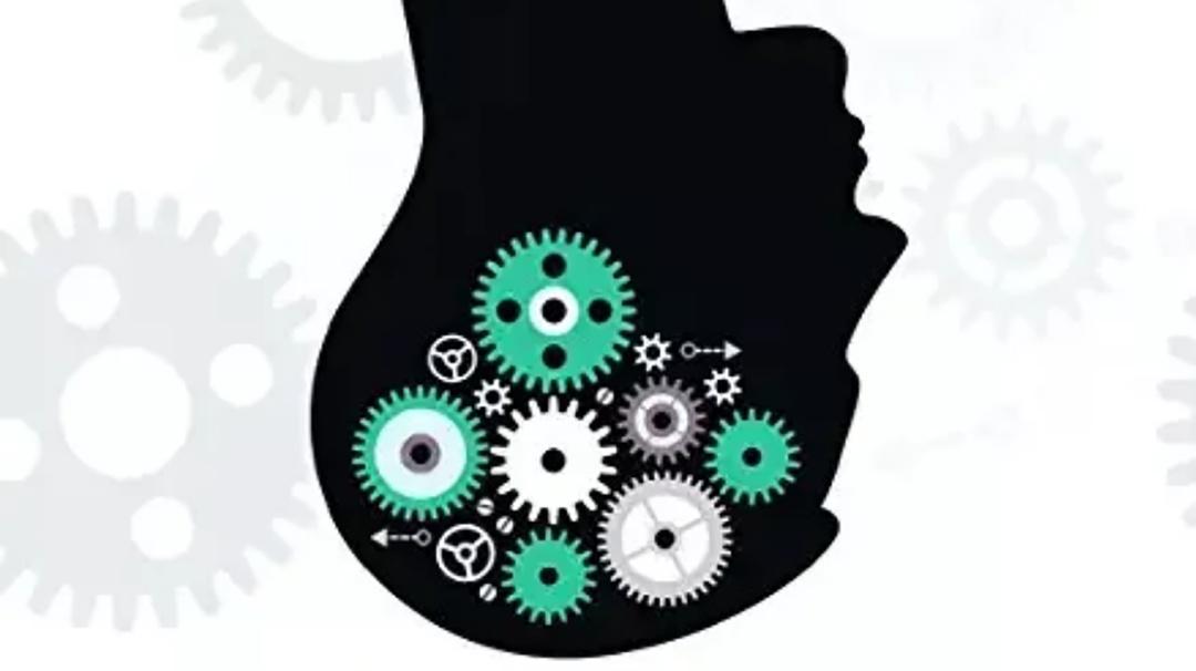 Reseña: Usar el cerebro