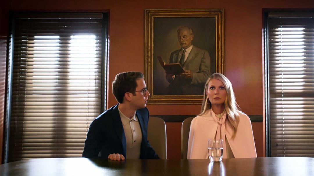 De Película: The Politician