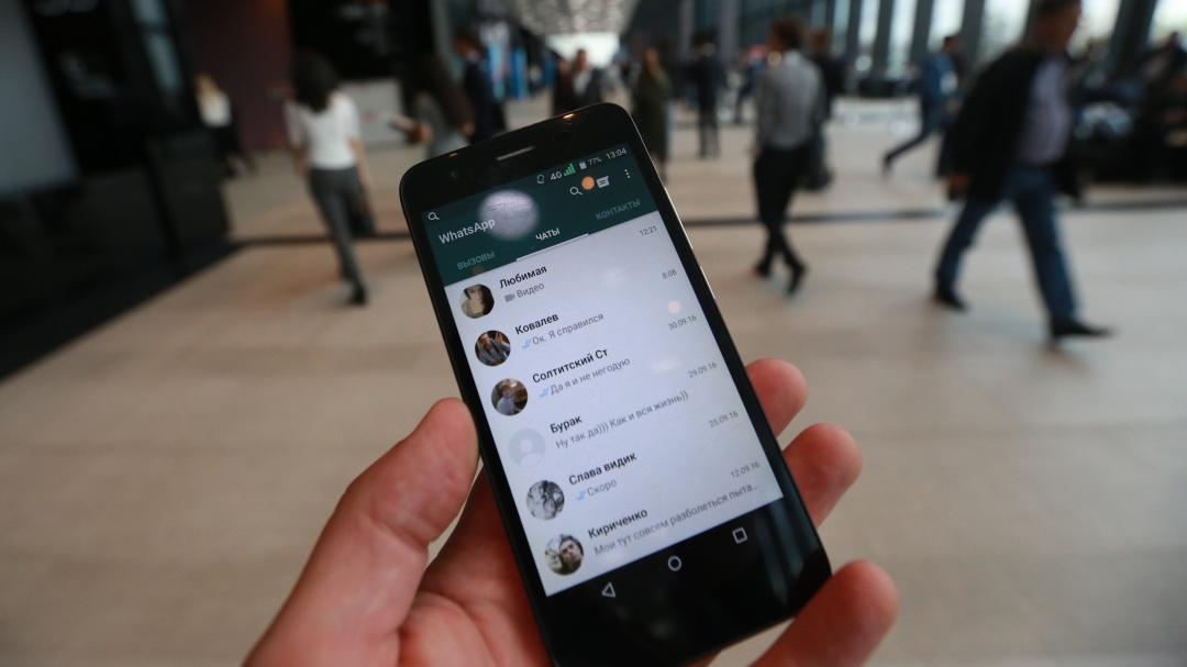 WhatsApp dejará de funcionar en estos teléfonos en 2020