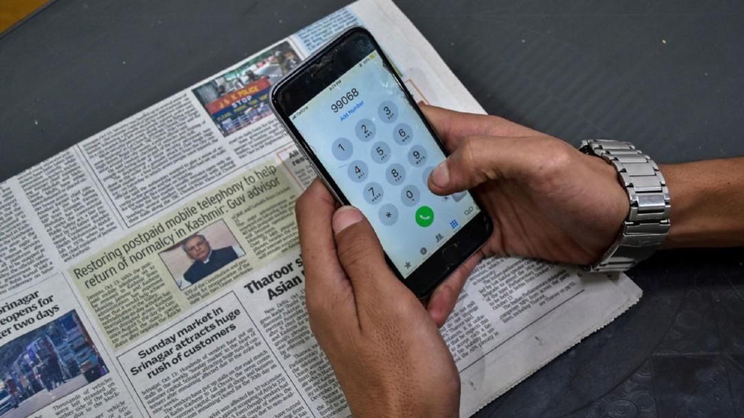 SOPITAS: Conoce el Nuevo Sistema Digital de Denuncias Virtuales