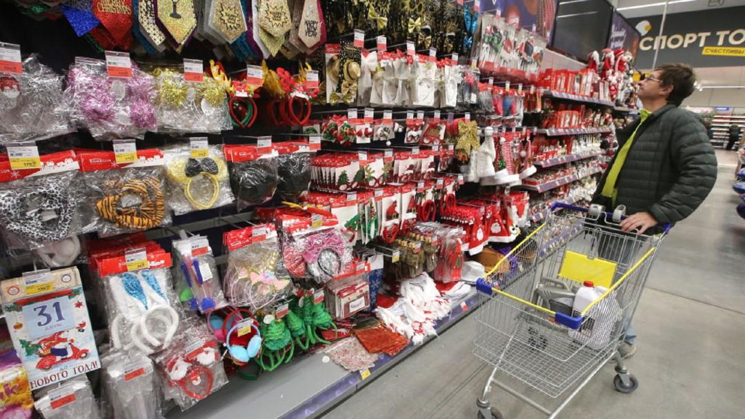 Las preguntas que te debes hacer antes que hagas cualquier compra navideña