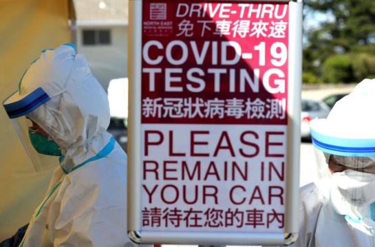 La Academia Americana de Oftalmología informó que el virus chino podría causar conjuntivitis